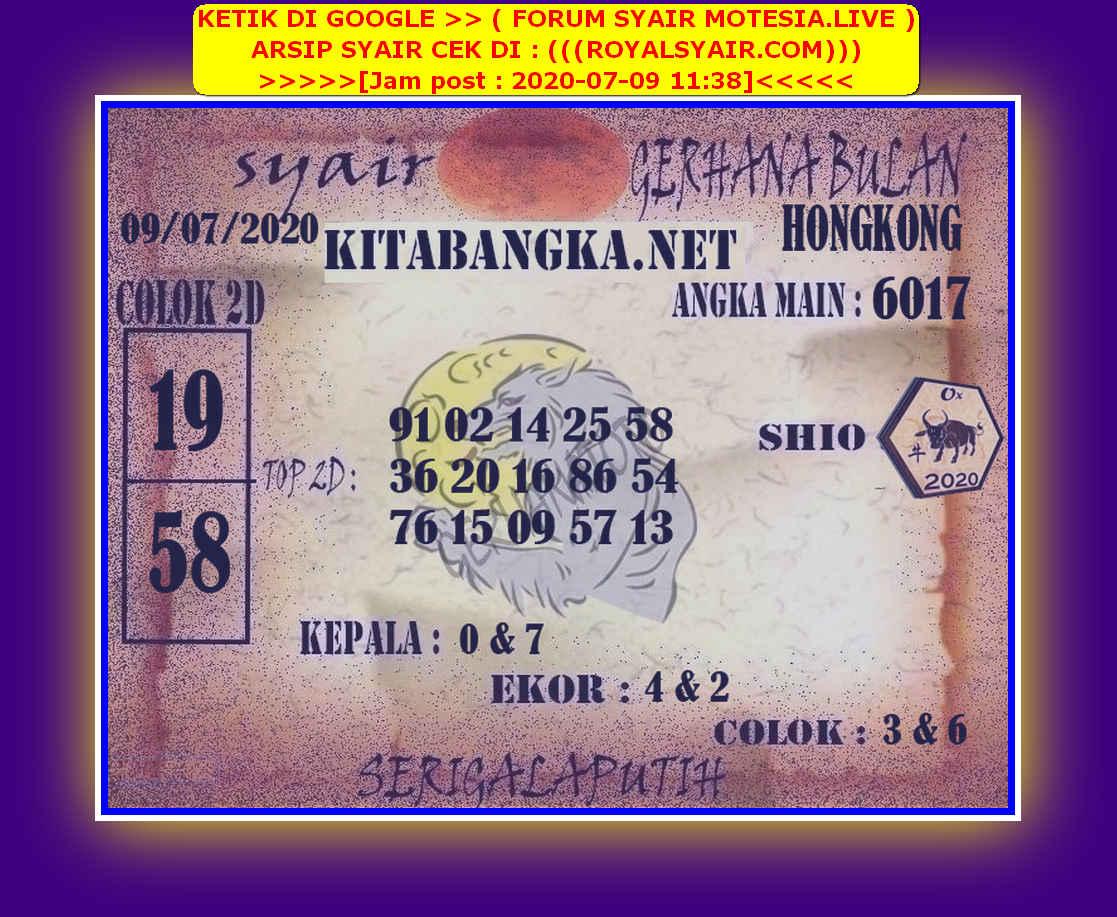 Kode syair Hongkong Kamis 9 Juli 2020 257