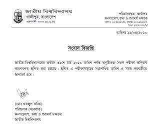 NU Press Release