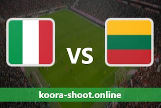 بث مباشر مباراة ليتوانيا وايطاليا اليوم بتاريخ 31-03-2021