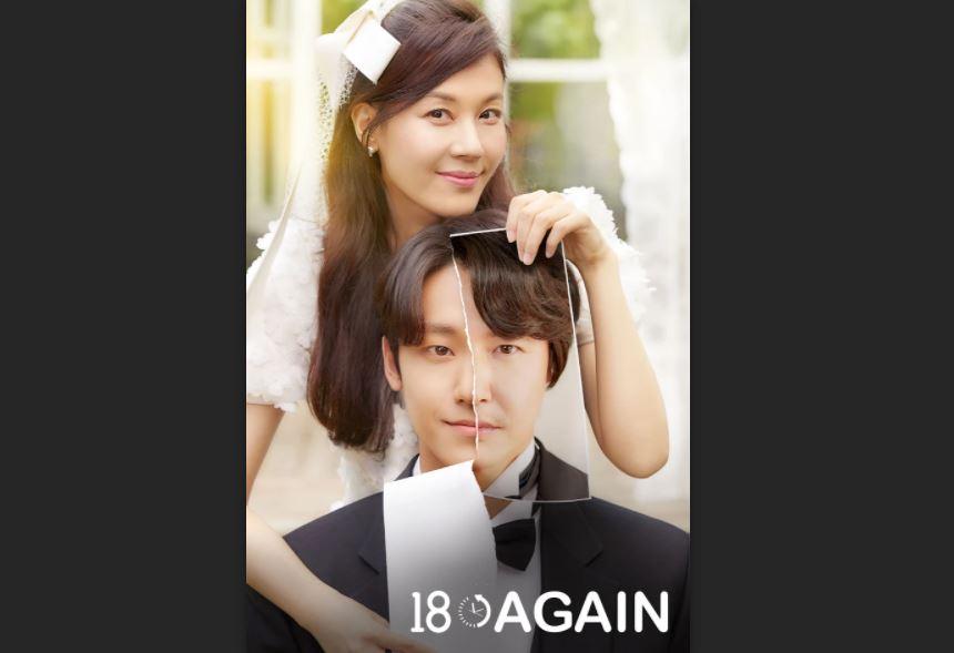 Drama Korea 18 Again Sudah Bisa Dinikmati di Viu