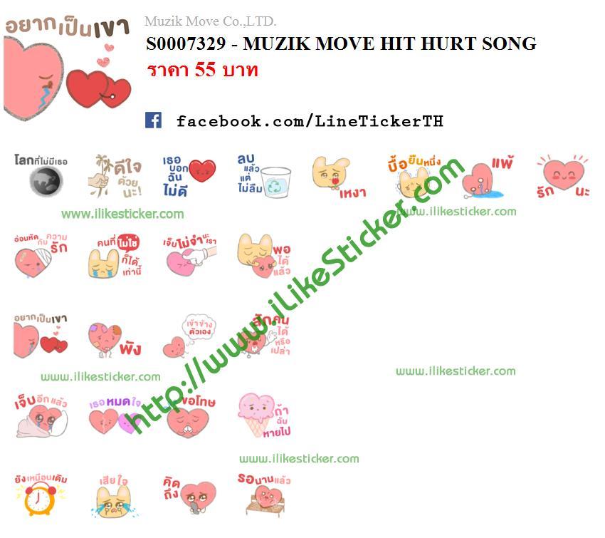 MUZIK MOVE HIT HURT SONG