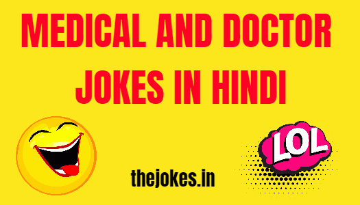 Jokes doctor and patient