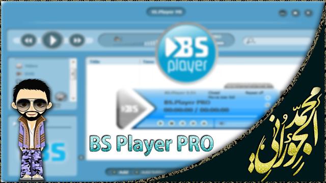 bs player pro تحميل