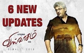 6 Latest updates from VISWASAM Movie | Thala 58 | Ajith Kumar | Nayanthara | Director Siva |D Imman