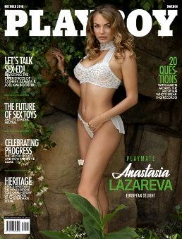 Anastasia Lazareva - Revista Playboy Foto 1