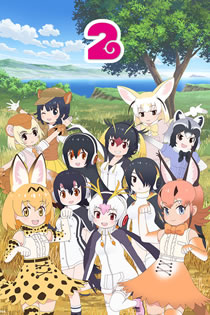 Anime Kemono Friends 2 Legendado
