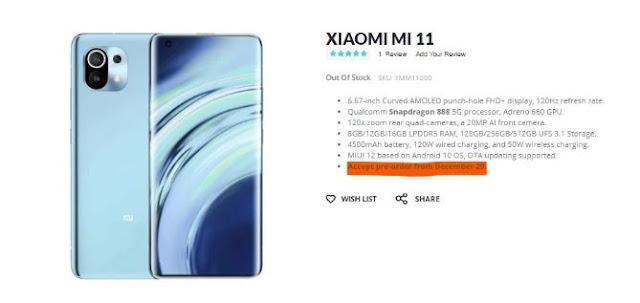 رسميا شاومي تكشف عن هاتفها xiaomi mi 11 بمالعج  Snapdragon 888
