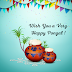 Pongal - 14th January, 2021 | History | Traditions | Download Images, Pictures, Wallpapers, Wishes and Quotes