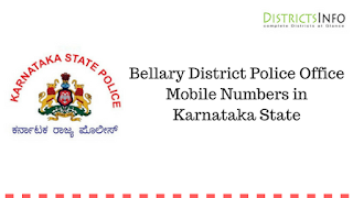 Bellary District Police Office Mobile Numbers