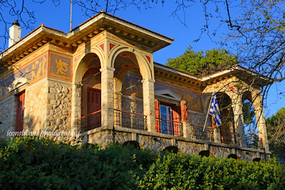 The Athenian suburb of Kifissia and its architecture. Manor houses in the north of Athens