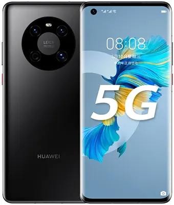 Huawei Mate 40E Price