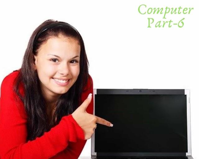 Computer Gk in bengali