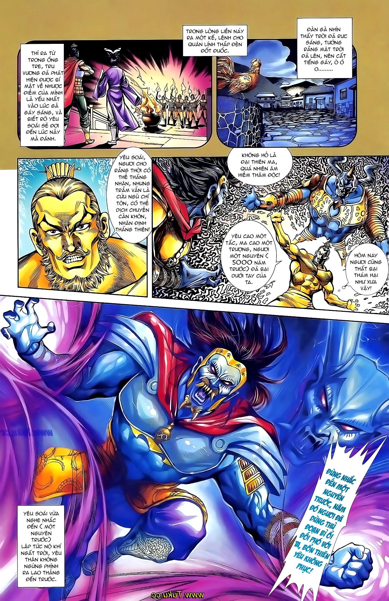 Cơ Phát Khai Chu Bản chapter 136 trang 16