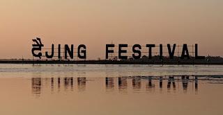 Dwijing Festival - Aie River Festival 2019-20