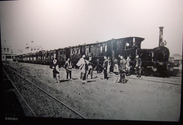 新橋⇔横浜間が開通した時の新橋駅