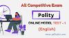 Polity Online Mock Test 1 (English)