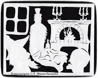 силуэтная иллюстрация, Пратчетт, главный Библиотекарь, орангутан, волшебники