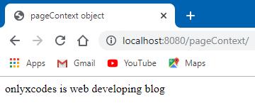 JSP implicit pageContext object