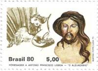 Selo O Cristo da Flagelação