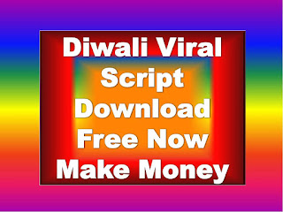 Diwali Viral Script Download | Diwali Wishing Script Download |Diwali Whatsapp Viral Script Download Diwali Whatsapp Viral Script Download Diwali Viral Script Download Diwali viral script download Happy diwali viral script Happy diwali whatsapp viral script Diwali Wishing Script For Blogger Free Download 2020 Diwali Wishing Script Download