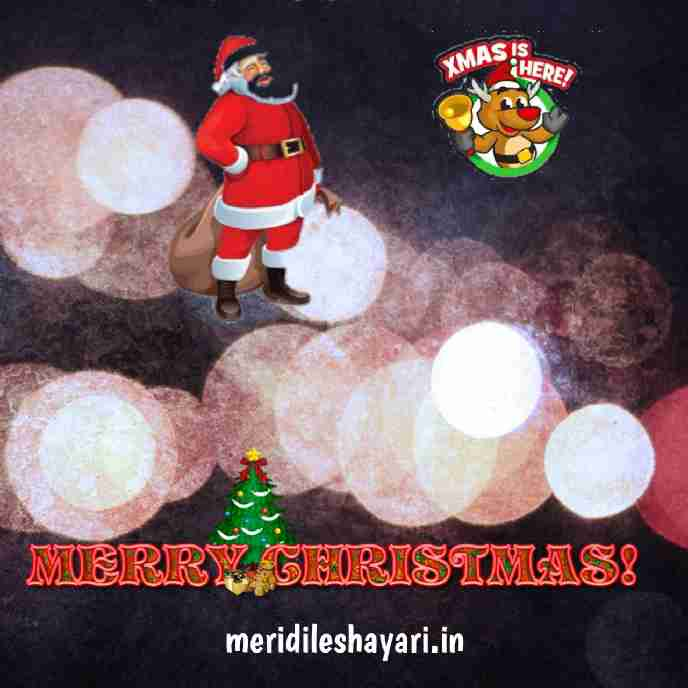 wishes for merry christmas,greeting for merry christmas,wishes for merry christmas and happy new year,wishes for merry christmas to friends,best wishes for merry christmas,greeting for merry christmas and new year,greeting for merry christmas and happy new year