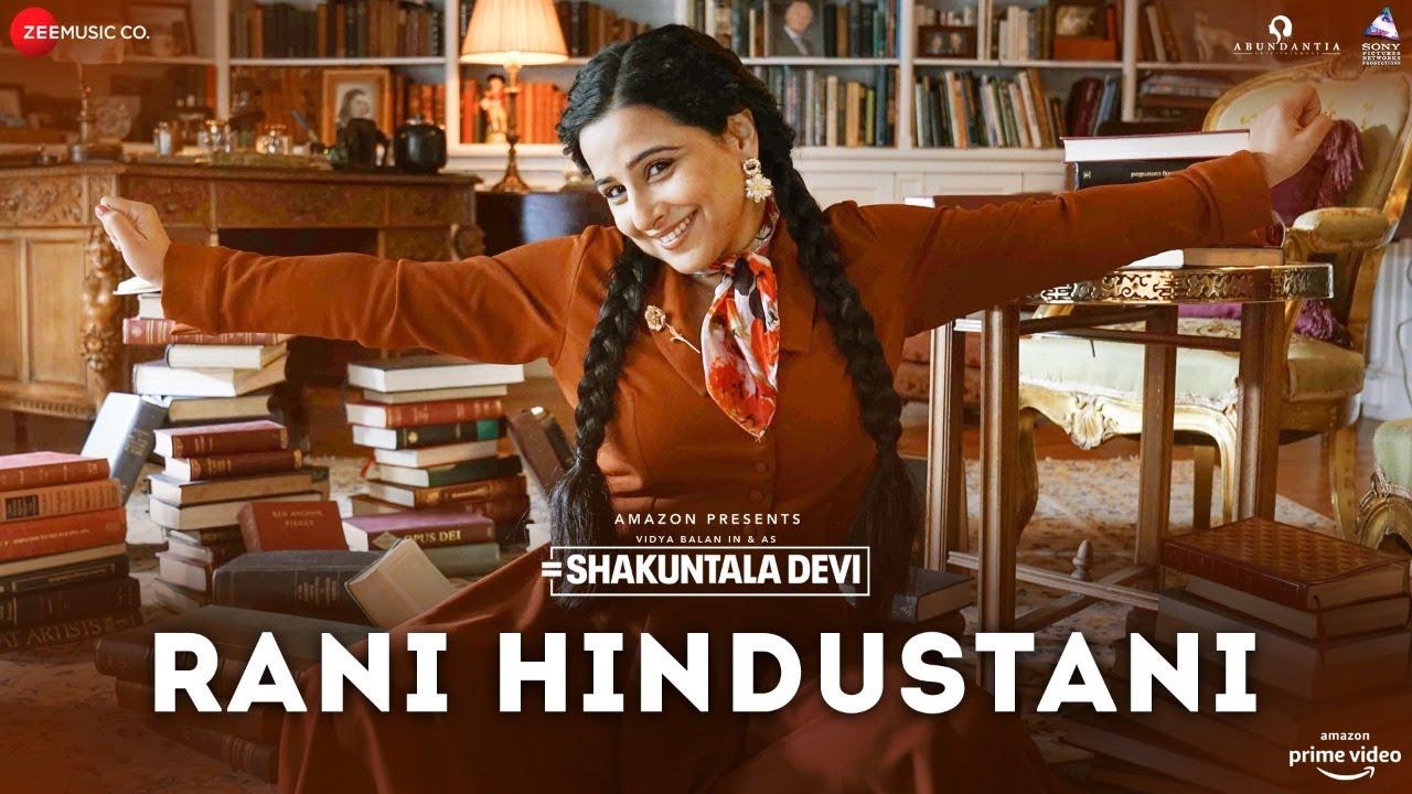 Rani Hindustani Lyrics - Shakuntala Devi | Vidya Balan | Sunidhi Chauhan | Sachin - Jigar | Vayu