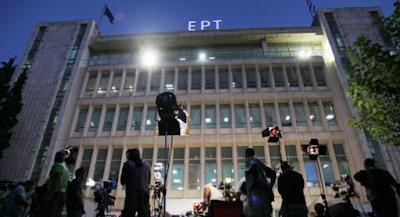 Παρέμβαση του ΕΣΡ για την ΕΡΤ να ζητήσει η ΕΣΗΕΑ