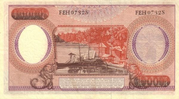 10 ribu rupiah 1959 belakang