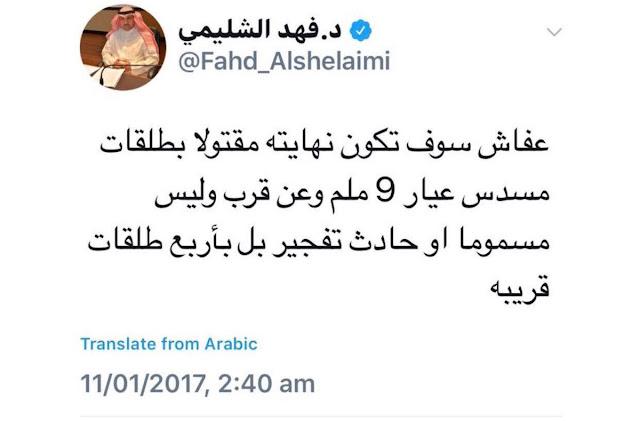سعودي يتوقع مقتل علي عبدالله صالح قبل 6 اشهر وكانت النتيجه!
