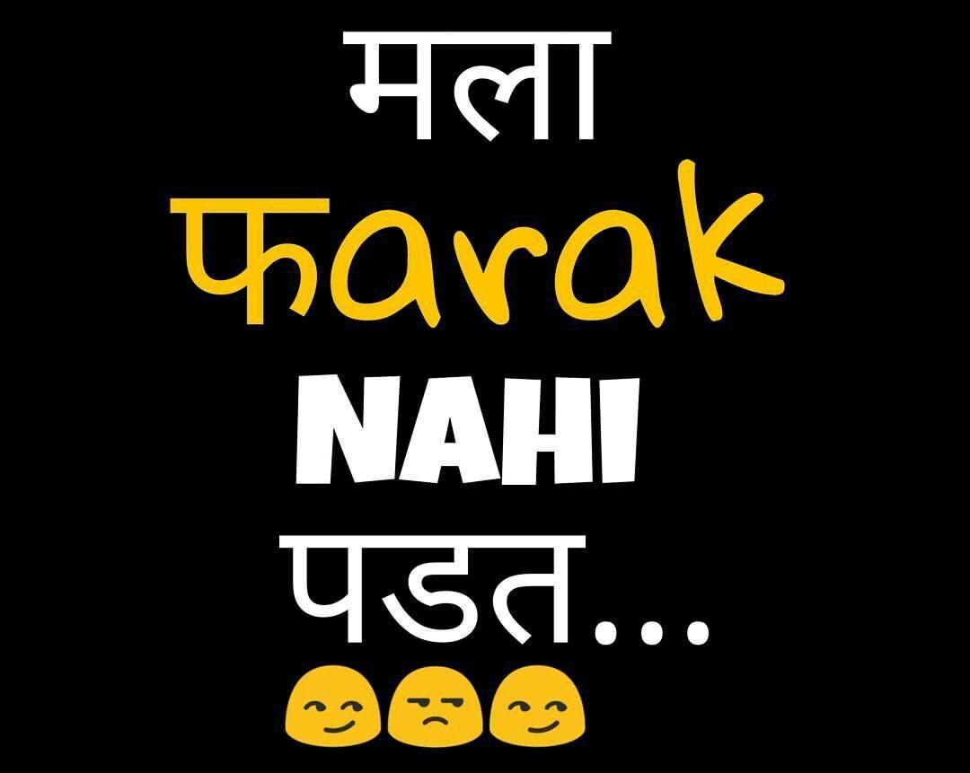 fuckbook-marathi