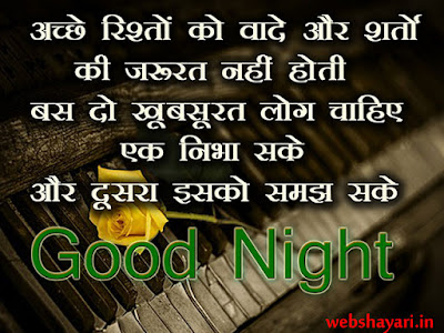 shayari good night wallpaper