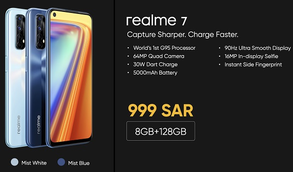 Realme 7 - Specs, Features and Pricing in Saudi Arabia