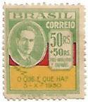Selo Osvaldo Aranha