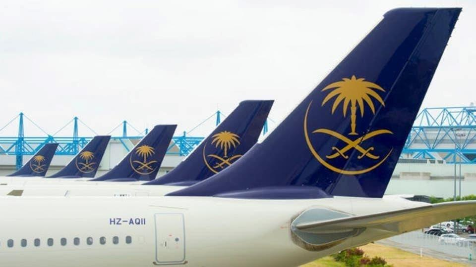 The Saudi Airlines Company validated that the determination to lifting the suspension of move Saudi Airlines: Lifting The Suspension Of International Flights Does Not Include The Countries From Which Travel Has Been Suspended