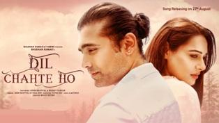Dil Chahte Ho Lyrics - Jubin Nautiyal & Payal Dev