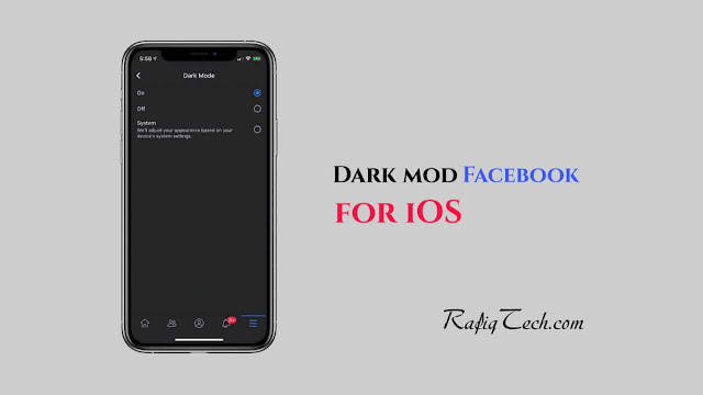 كيفية تمكين الوضع المظلم  في Facebook لنظام iOS