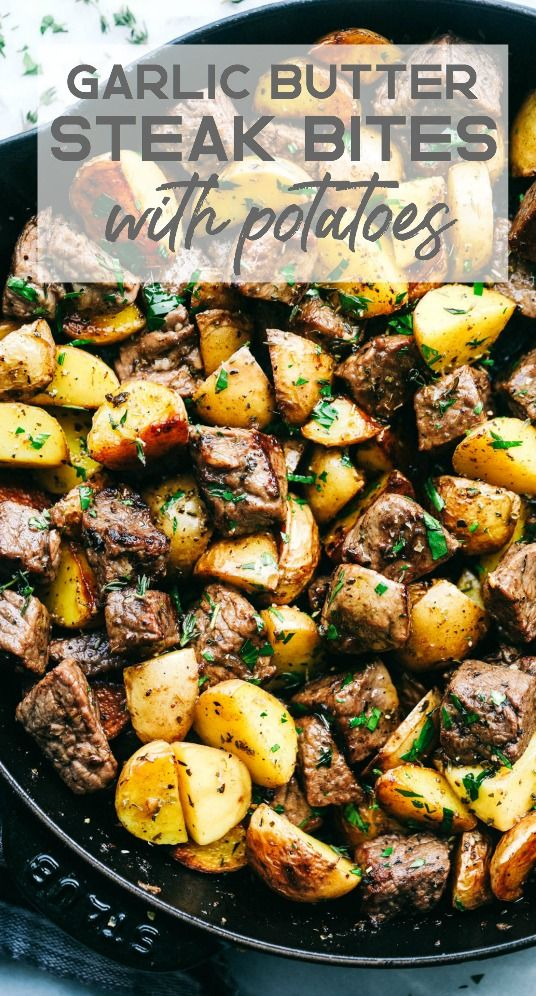 GARLIC BUTTER HERB STEAK BITES WITH POTATOES #garlic #butter #herb #steak #bites #potatoes #dinner #dinnerrecipes #dinnerideas