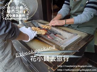 京都今宮神社茶屋麻糬餅