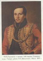 kavkaz-v-zhizni-i-tvorchestve-lermontova