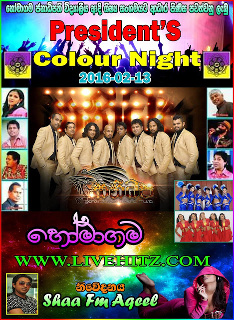 PRESIDENT COLOUR NIGHT WITH SANIDHAPA LIVE IN HOMAGAMA 2016-02-13