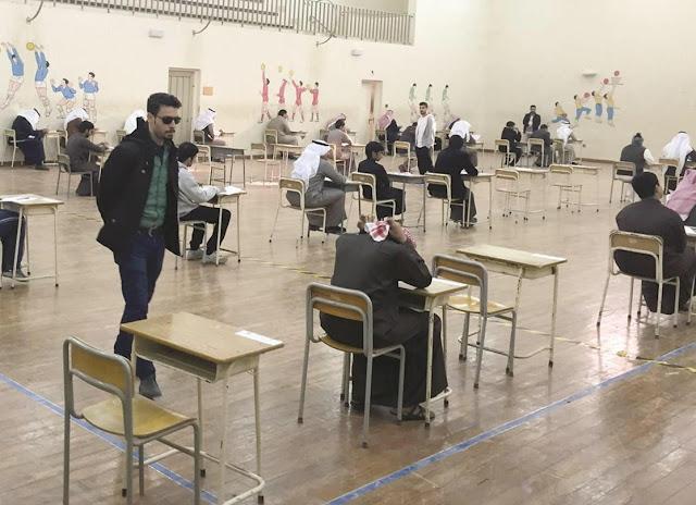 شهادة إنتقال ( بين مدارس الكويت )