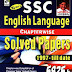 Kiran's SSC English chapter wise Solved Papers 1997 to till date complete book with PDF