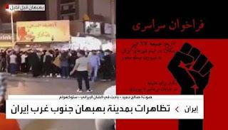 Setelah Behbahan, Rakyat Iran Serukan Protes Nasional