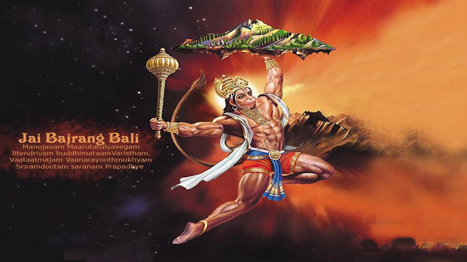 bajrang bali hanuman 3d wallpaper download free new wallpapers