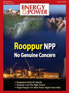Safety:Top Most Priority ·in RNPP - Interview in the Energy and Power magazine