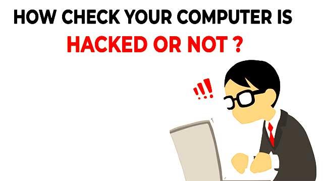 موقع لفحص حاسوبك إن كان مخترق أم لا