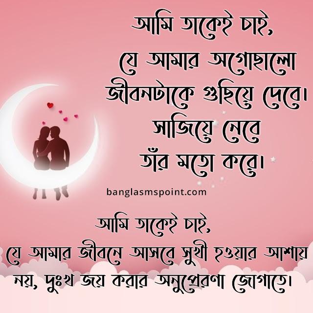 Bangla Love Photo Download