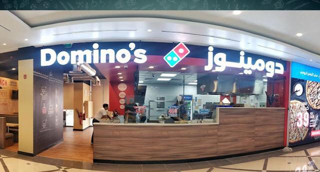 Dominos Pizza Al barsha South