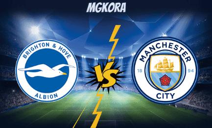 نتيجة مباراة مانشستر سيتي وبرايتون بث مباشر اليوم 13-1-2021 الدوري الإنجليزي