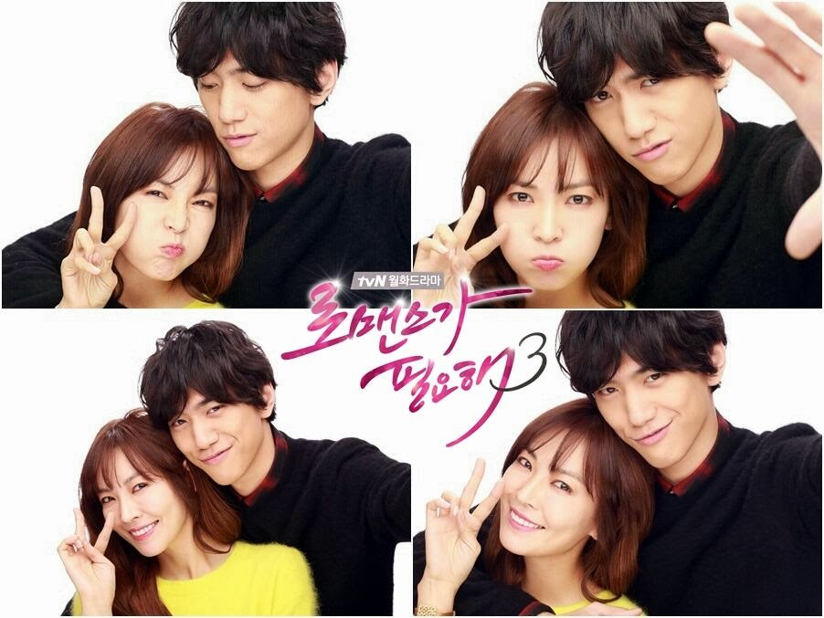 Korean drama i need romance 3 wiki / Kara king namewee watch online